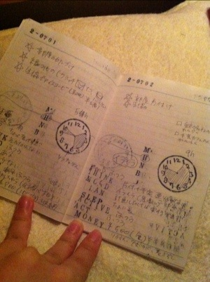 20120815-022049.jpg